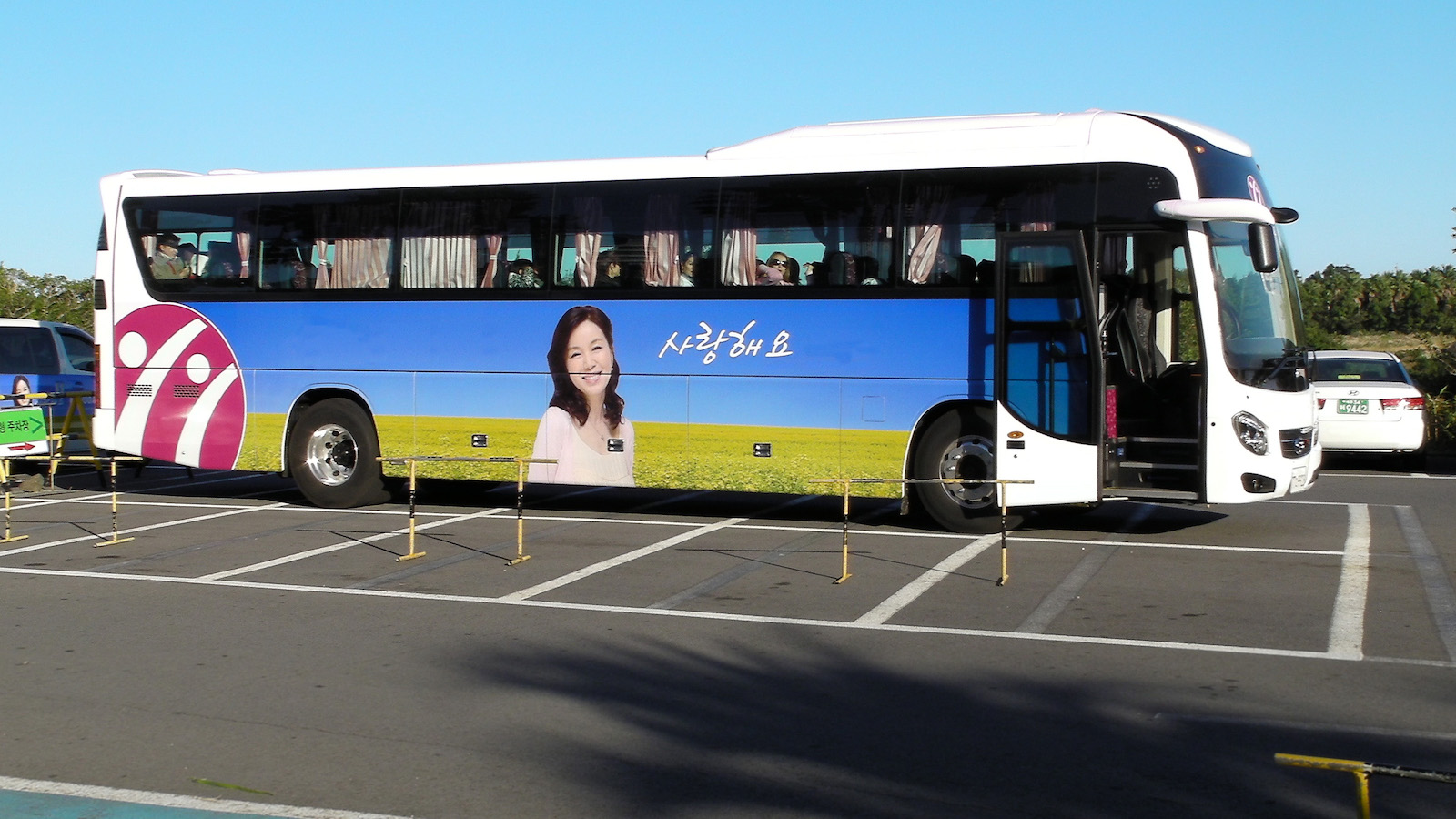 Bus Nuga Best in South Korea