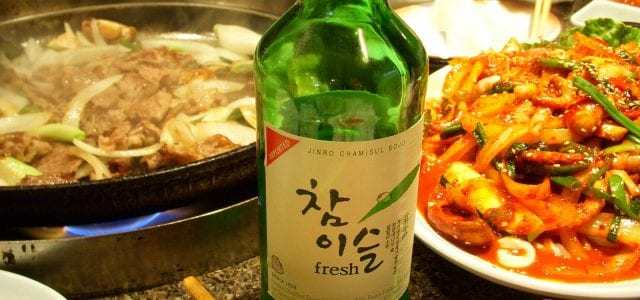 How to say cheers in Korea