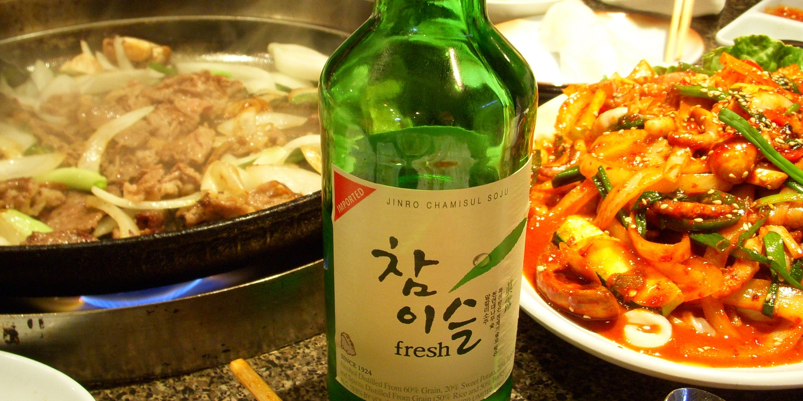 Cheers in Korean