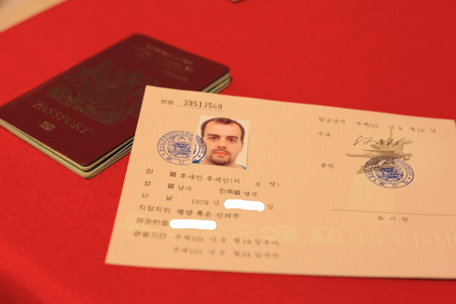 Inside a Tourist Visa, Korea