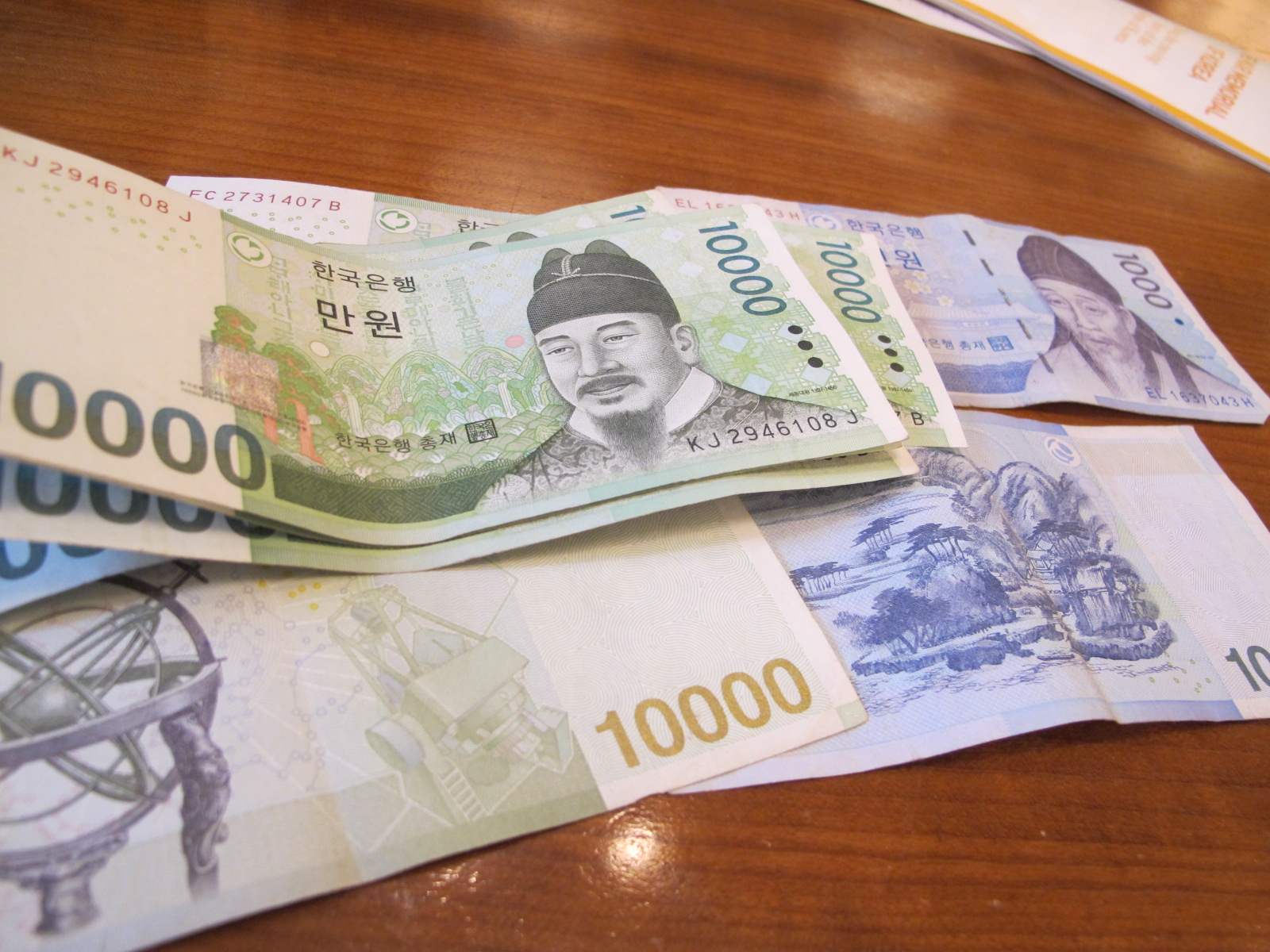 Korea Cash