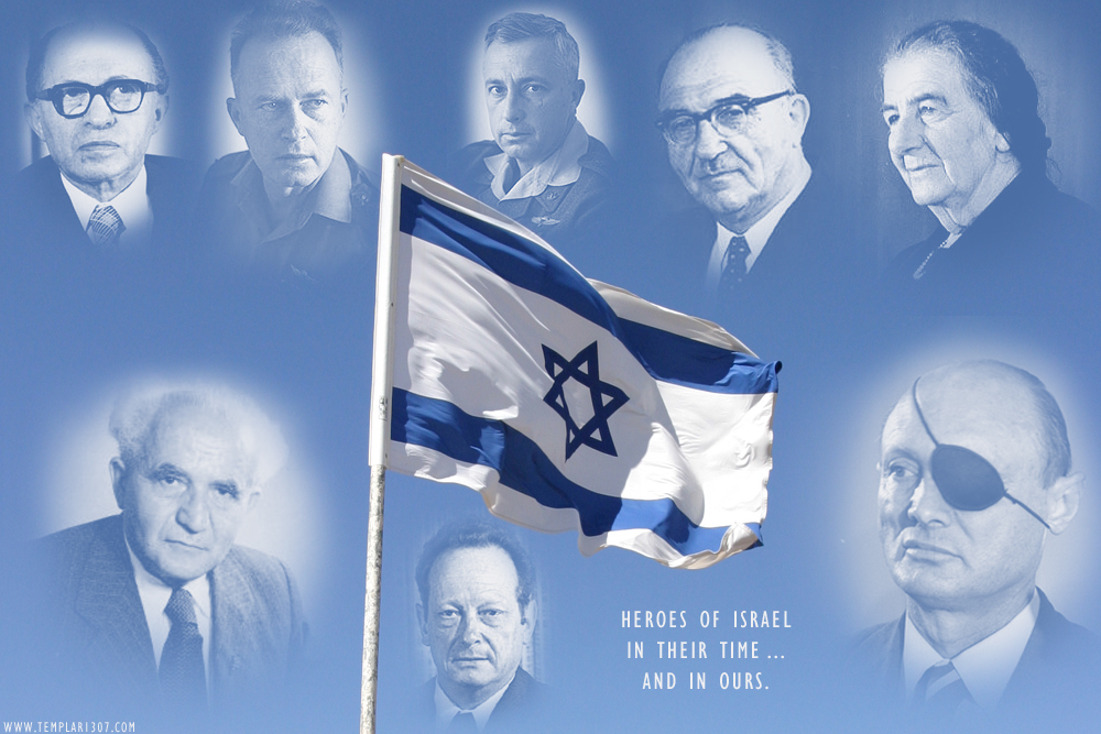 Heroes and flag of Israel