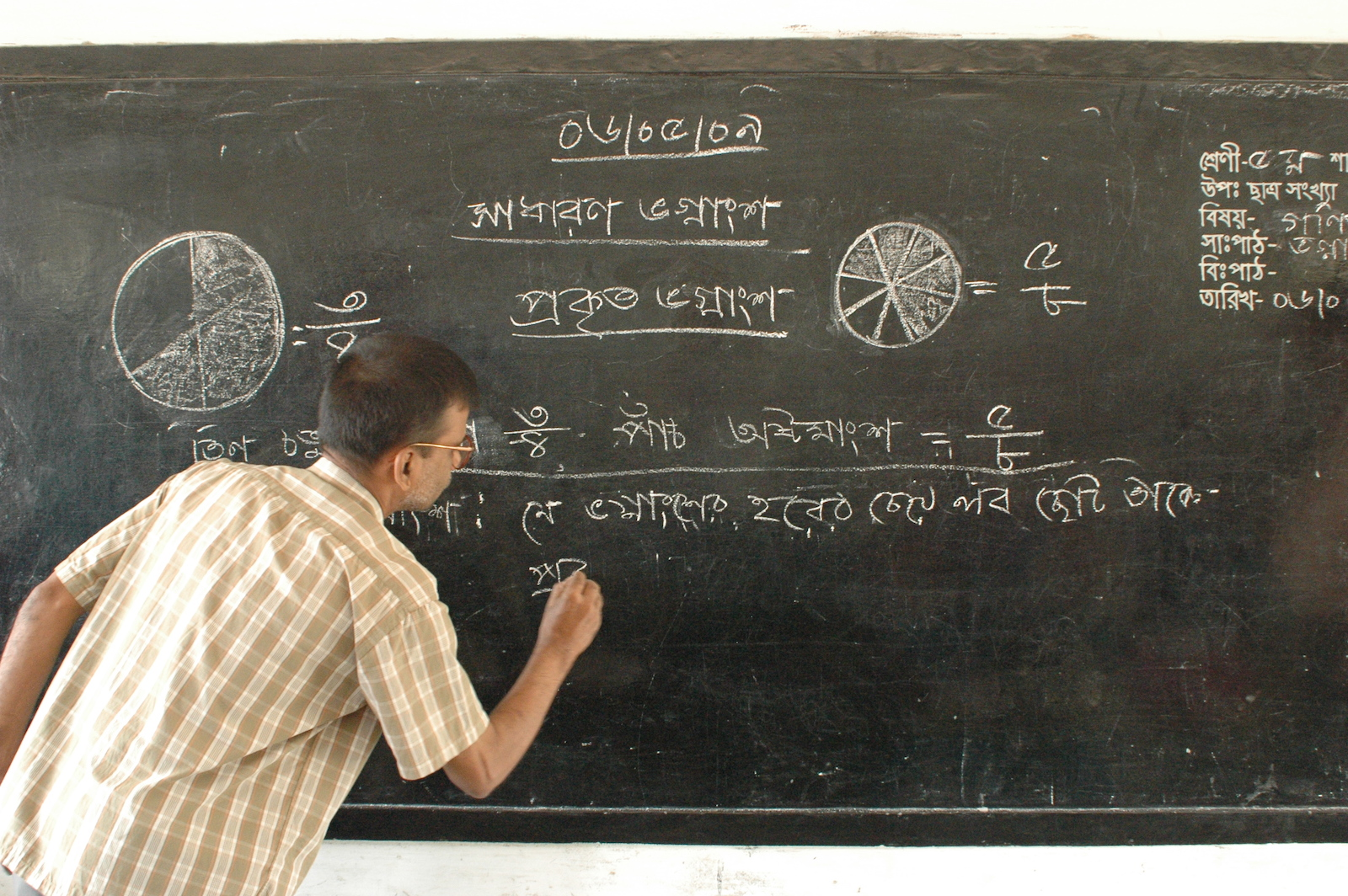 Language of Bangladesh