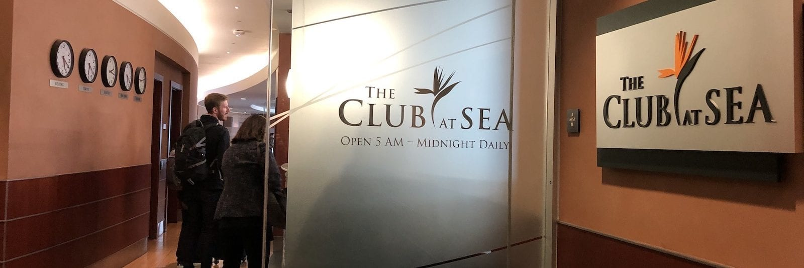 Entrance to The Clud Sea Lounge, Seattle Airport